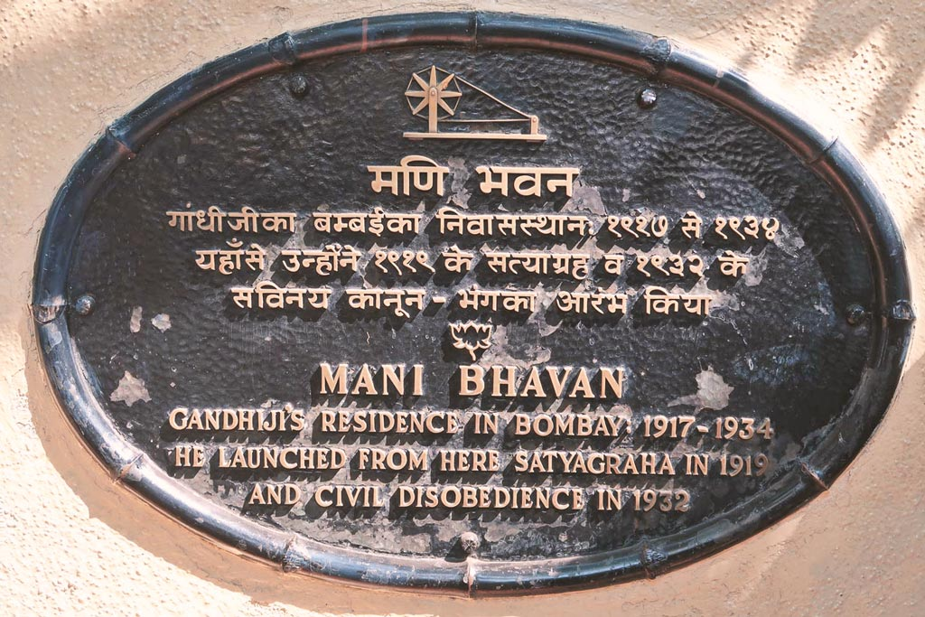 Mumbai Sehenswürdigkeiten - Gandhis Residenz in Mumbai