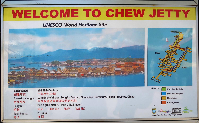 Chew Jetty ist der meistbesuchteste Clan der Jetties in George Town