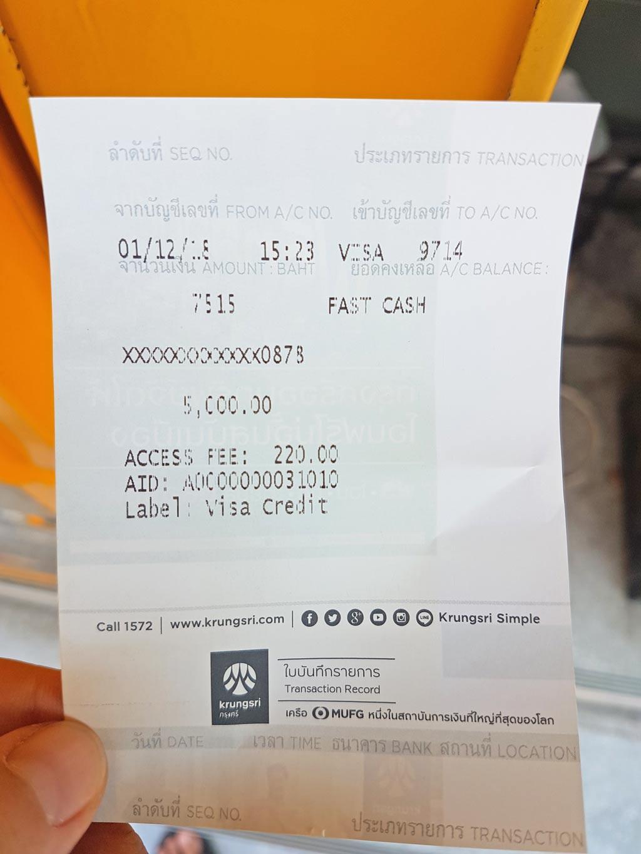 Beleg eines ATM mit Abholgebühren