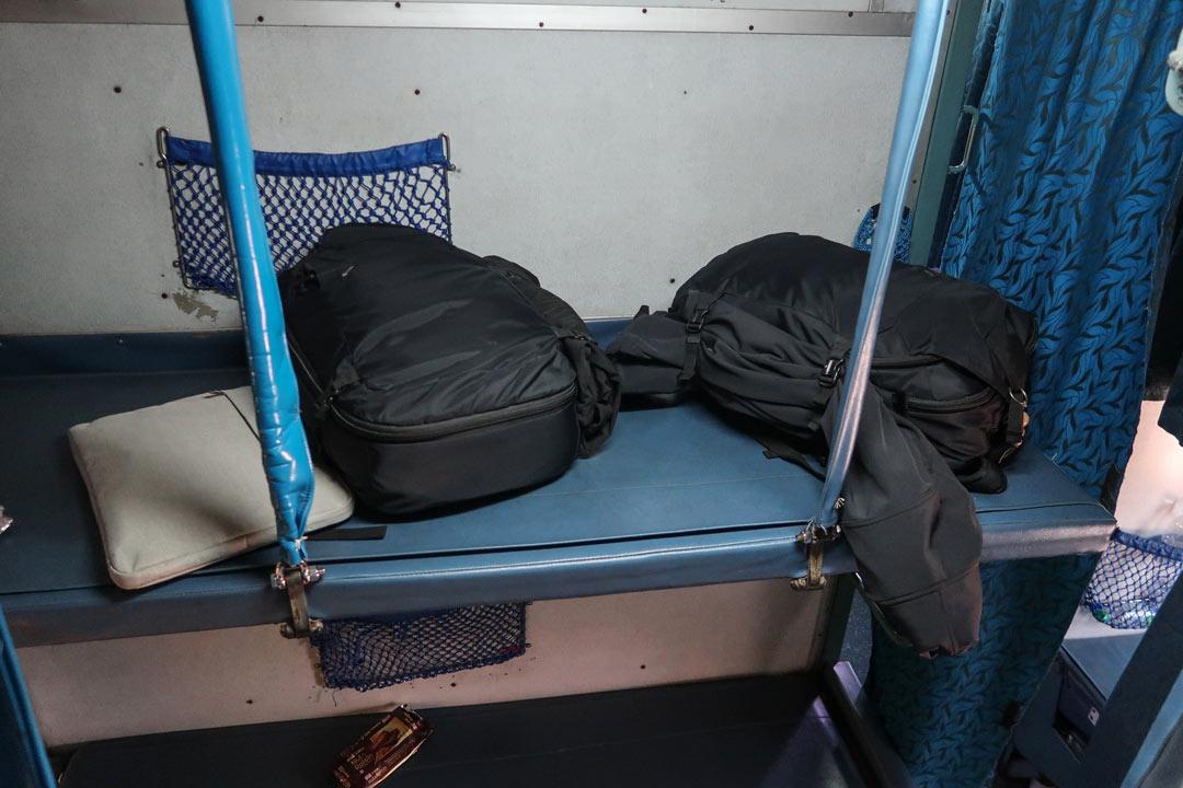 Anreise nach Kerala Nachtzug