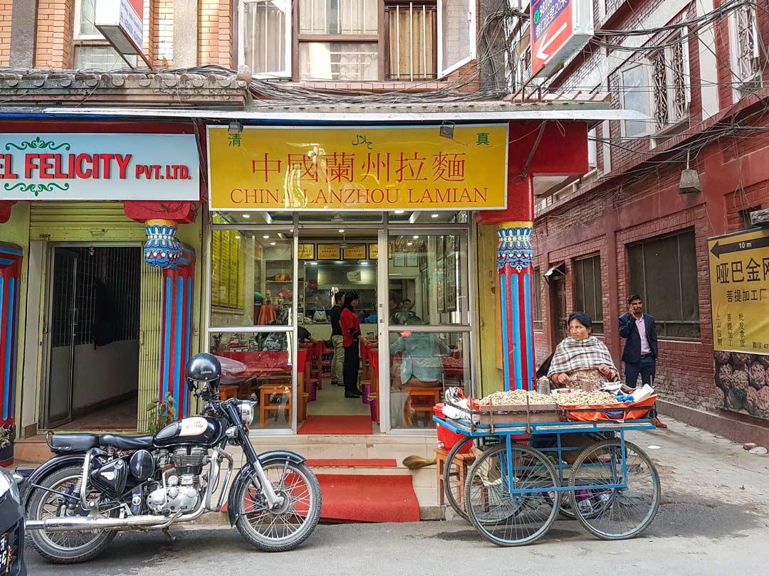 Thamel Restaurant Chinesisch