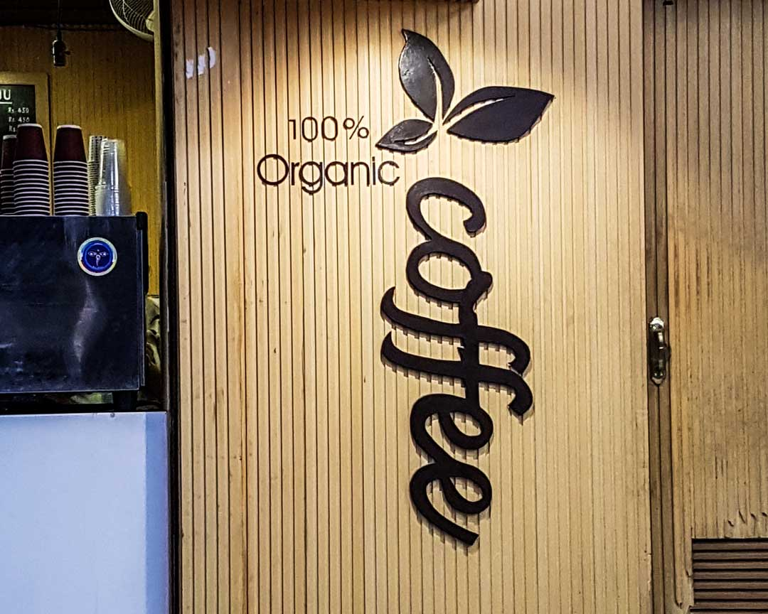 Coffee Sign in Kathmandu