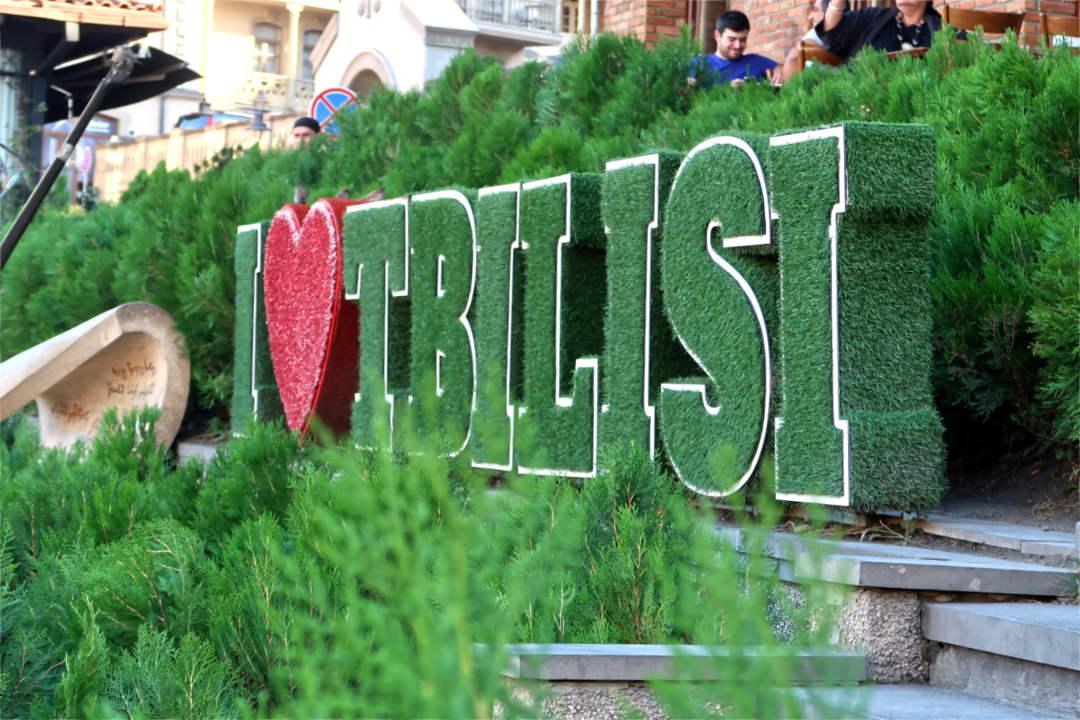 Touristen Restaurant Tiflis